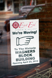 moving_to_143_w_michigan_ave_marshall_eastend